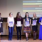 литературная премия