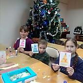 Новый год и Рождество в библиотеке. Мастер-классы